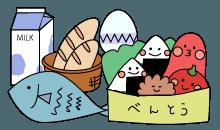 弁当や食品のイラスト