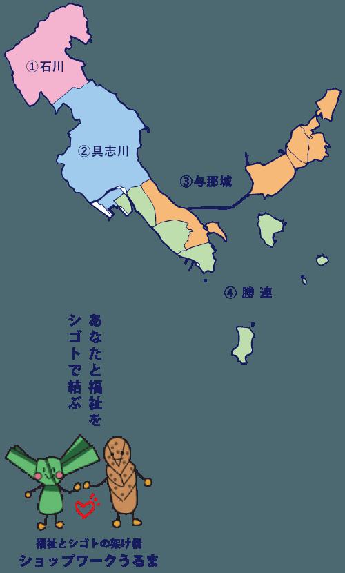 うるま市の地図